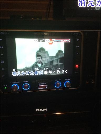 f:id:shiwa16:20171006230804j:image