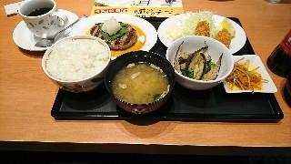 f:id:shiwa16:20171015224607j:image
