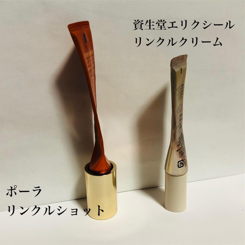 f:id:shiwa_shiwa:20210530201613j:image