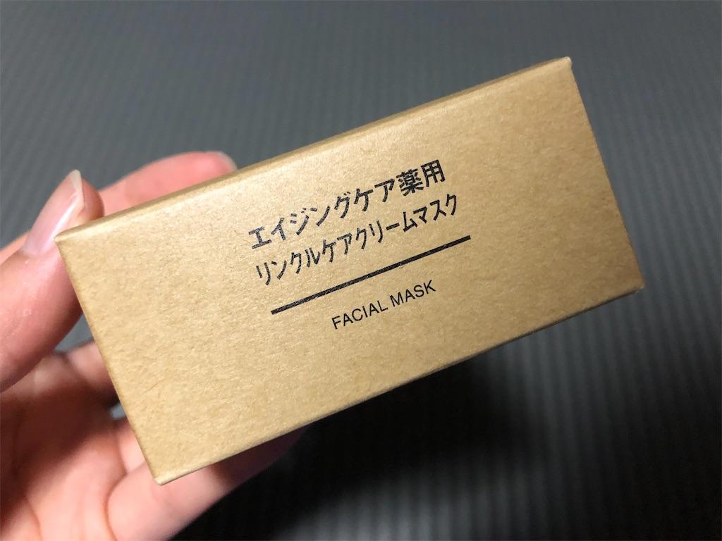 f:id:shiwa_shiwa:20210620181125j:image