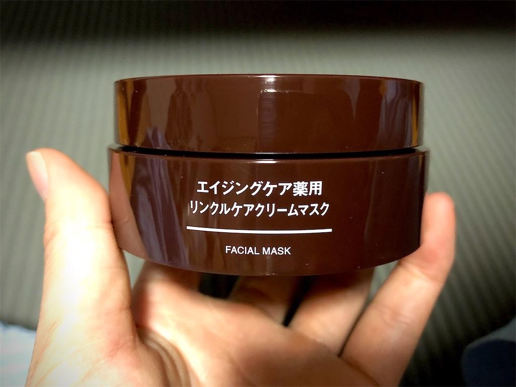 f:id:shiwa_shiwa:20210620183732j:image