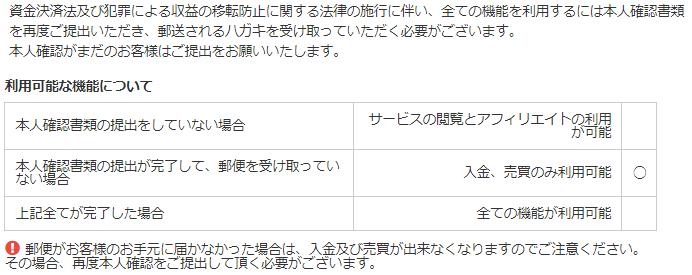 f:id:shiwaoka:20171216234421p:plain