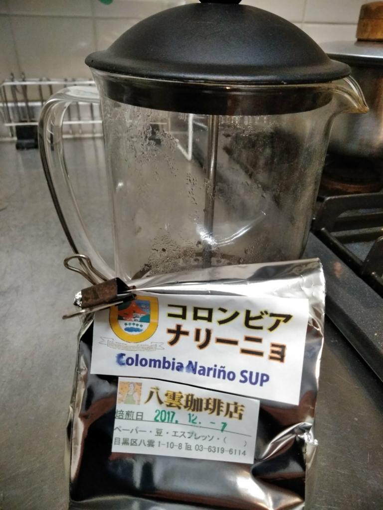 f:id:shiwaoka:20171217233532j:plain