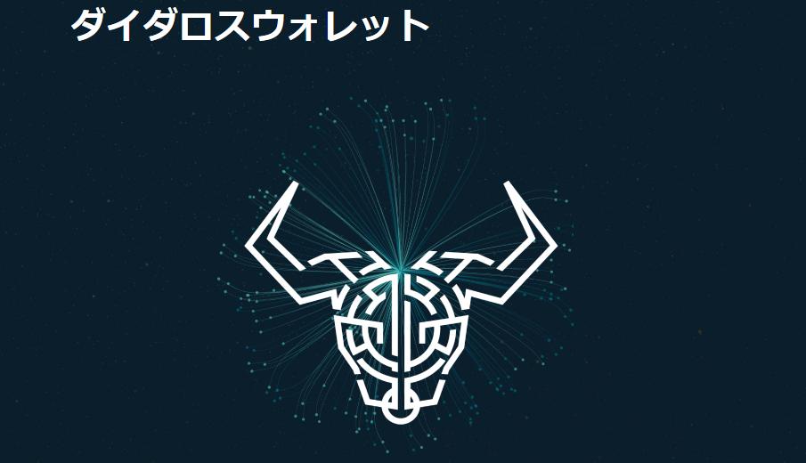 f:id:shiwaoka:20171222112840p:plain