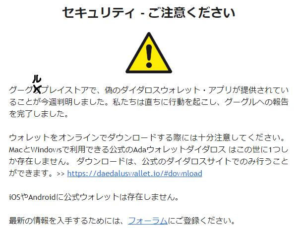 f:id:shiwaoka:20171224182733p:plain