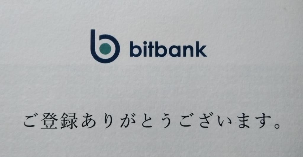f:id:shiwaoka:20171228203019j:plain