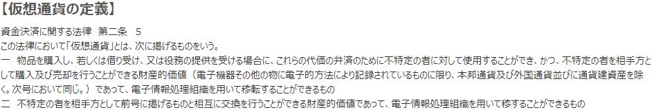 f:id:shiwaoka:20180102210953p:plain