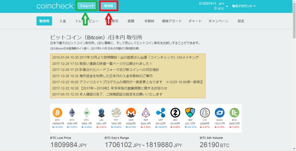 f:id:shiwaoka:20180104131446p:plain
