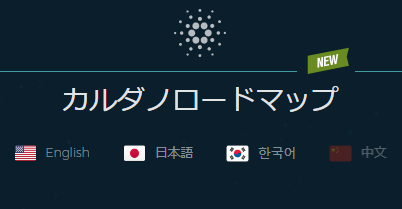 f:id:shiwaoka:20180106113222p:plain