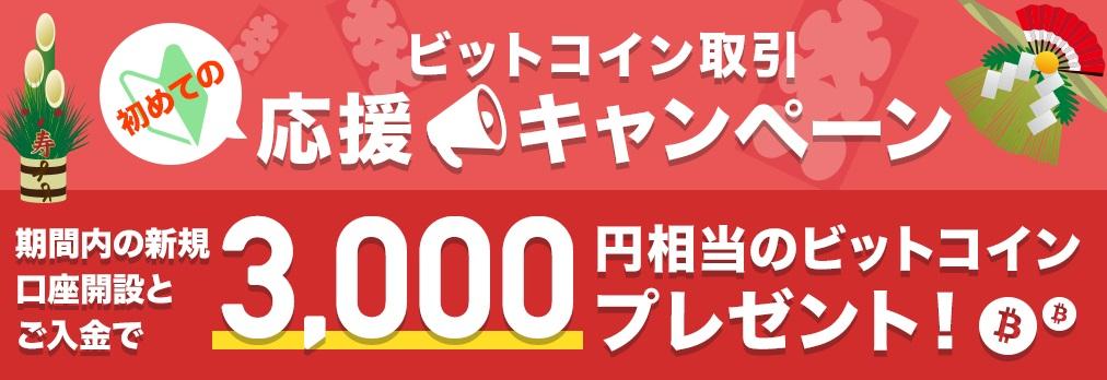 f:id:shiwaoka:20180117185251j:plain