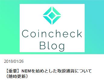 f:id:shiwaoka:20180127110728p:plain