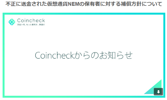 f:id:shiwaoka:20180128184438p:plain