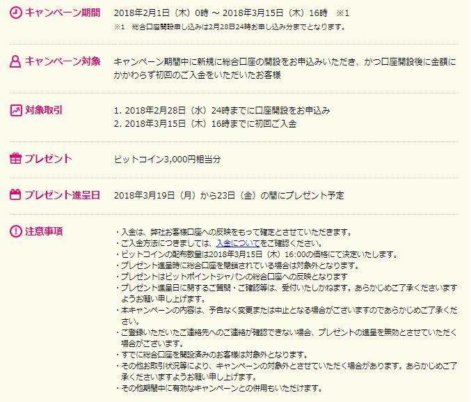 f:id:shiwaoka:20180204084448p:plain