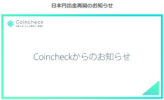 f:id:shiwaoka:20180210181754p:plain