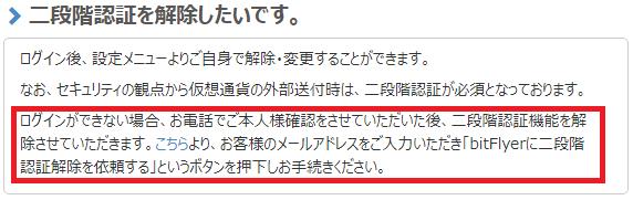 f:id:shiwaoka:20180219201251p:plain