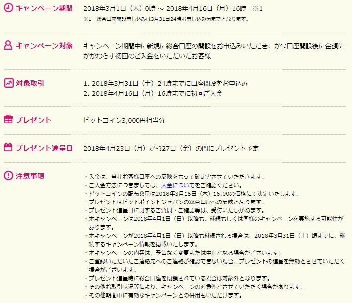 f:id:shiwaoka:20180316084258p:plain