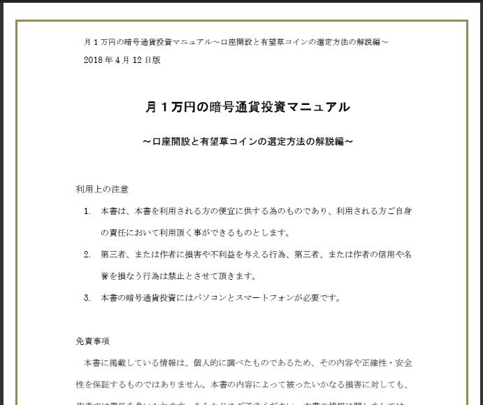 f:id:shiwaoka:20180413090329p:plain