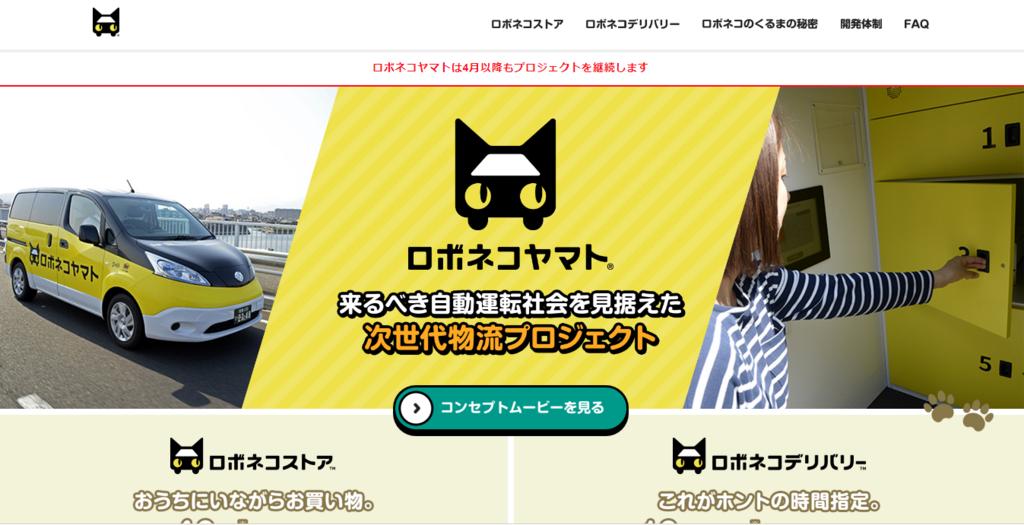 f:id:shiwaoka:20180425161152p:plain