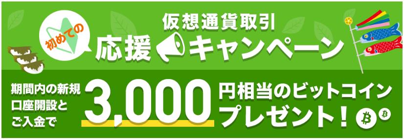 f:id:shiwaoka:20180517092548p:plain
