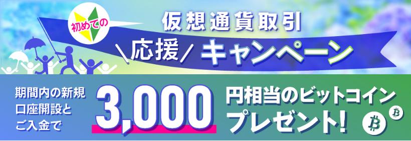 f:id:shiwaoka:20180612035631p:plain