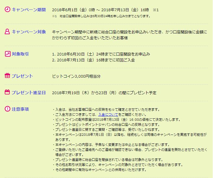 f:id:shiwaoka:20180612035749p:plain
