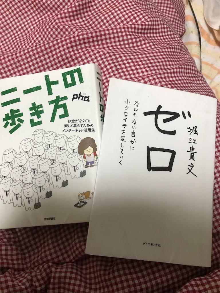 f:id:shiwasuke1212:20181208205651j:image