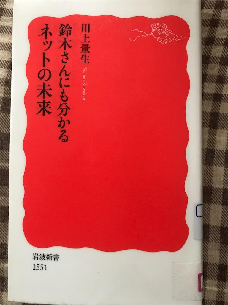 f:id:shiwasuke1212:20181208210704j:image