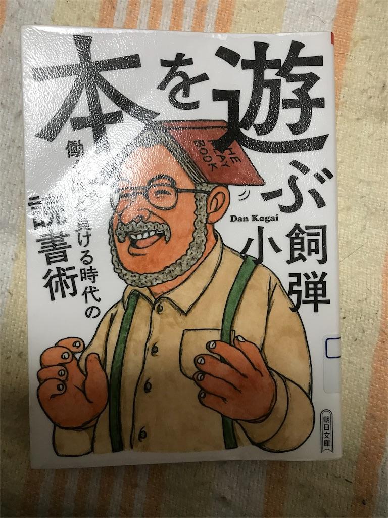 f:id:shiwasuke1212:20181208211625j:image