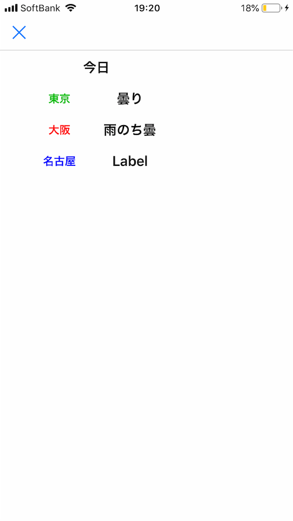 f:id:shiwasuke1212:20181210074703p:image