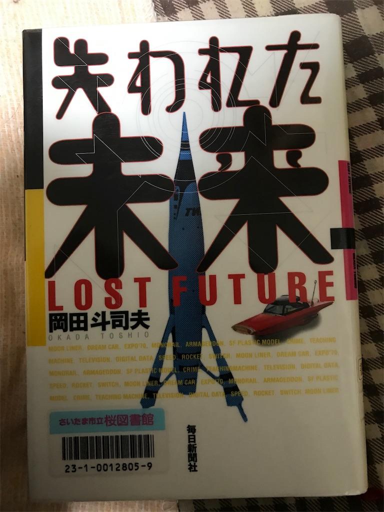 f:id:shiwasuke1212:20181210122235j:image