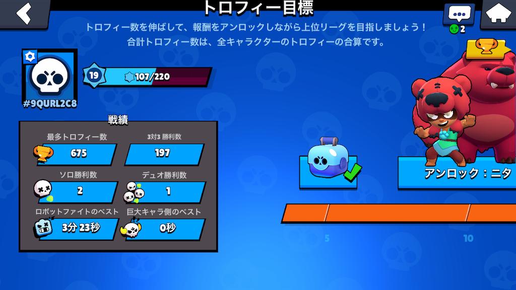 f:id:shiwasuke1212:20181217211503p:image
