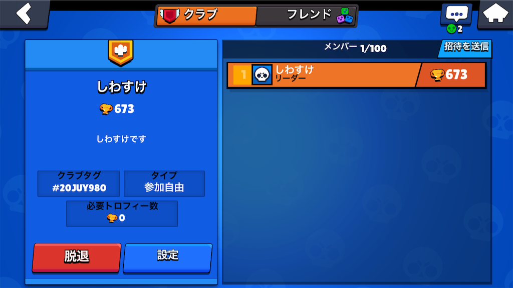 f:id:shiwasuke1212:20181217211538p:image