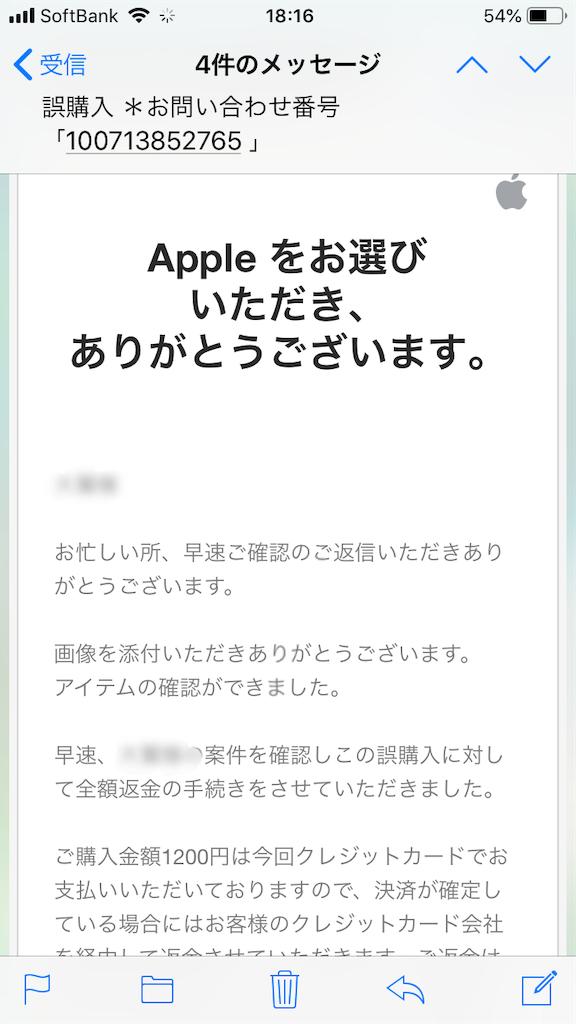 f:id:shiwasuke1212:20181225224523p:image