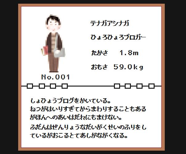 f:id:shixi-tasolt:20171026154126p:plain