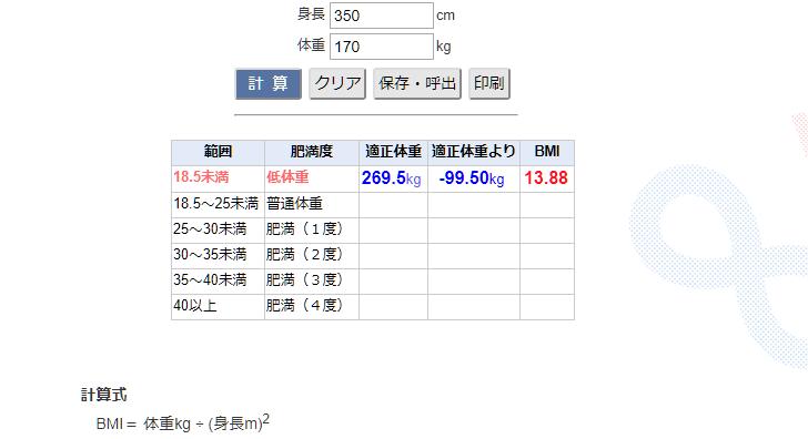 f:id:shixi-tasolt:20171026190149p:plain