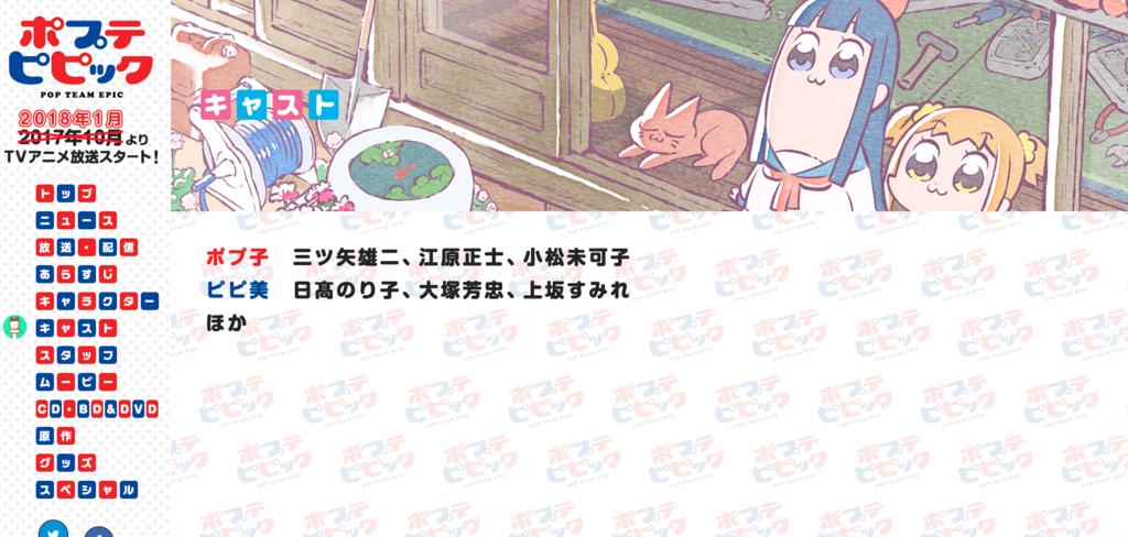 f:id:shixi-tasolt:20180107193942p:plain