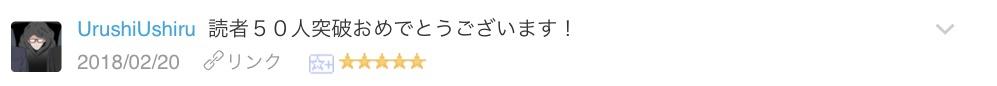 f:id:shixi-tasolt:20180224185912p:plain