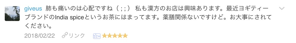 f:id:shixi-tasolt:20180224192405p:plain
