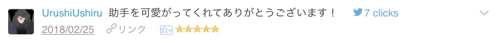 f:id:shixi-tasolt:20180225191058p:plain