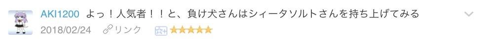 f:id:shixi-tasolt:20180225191127p:plain
