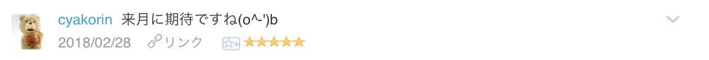 f:id:shixi-tasolt:20180301220049p:plain