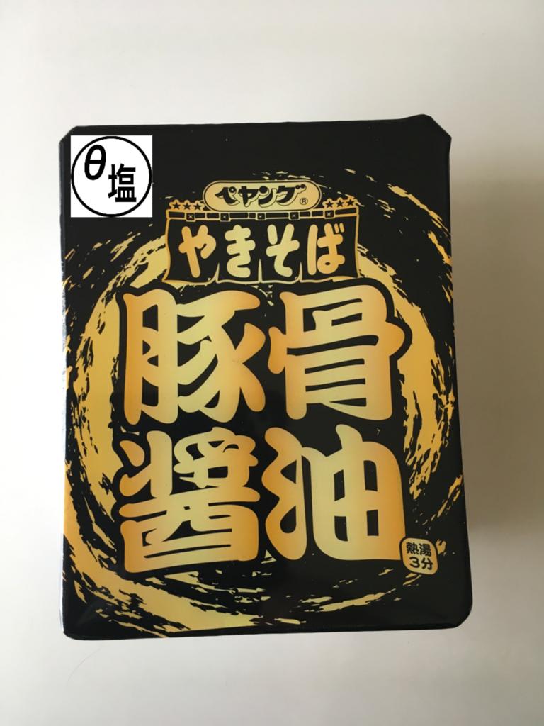 f:id:shixi-tasolt:20180322201343p:plain