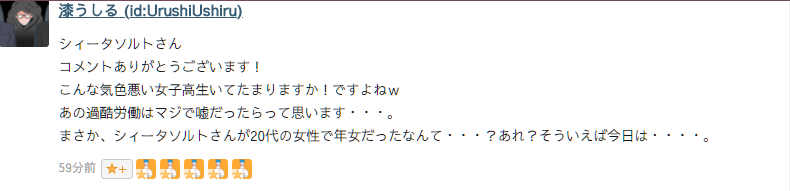 f:id:shixi-tasolt:20180401235648p:plain