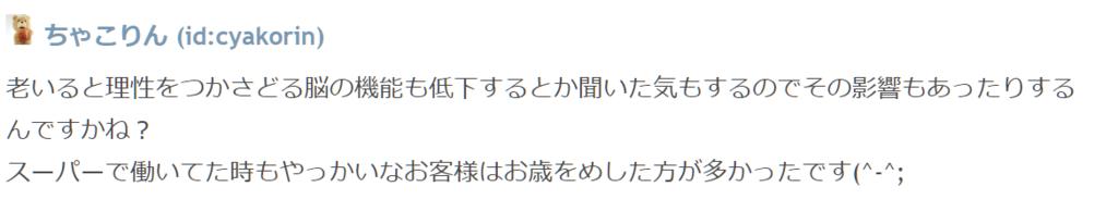 f:id:shixi-tasolt:20180428205044p:plain