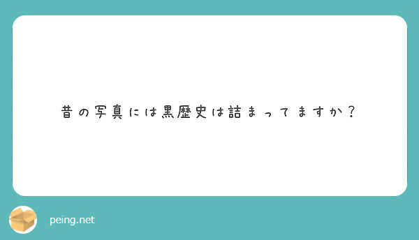f:id:shixi-tasolt:20190924172437p:plain