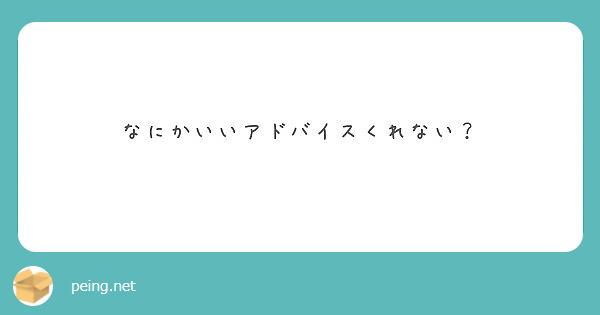 f:id:shixi-tasolt:20191112113246p:plain