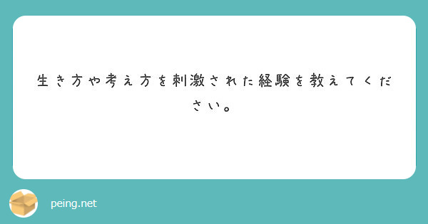 f:id:shixi-tasolt:20191116140047p:plain