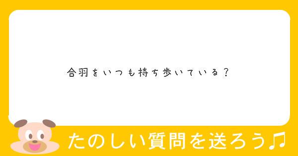 f:id:shixi-tasolt:20200116130549p:plain