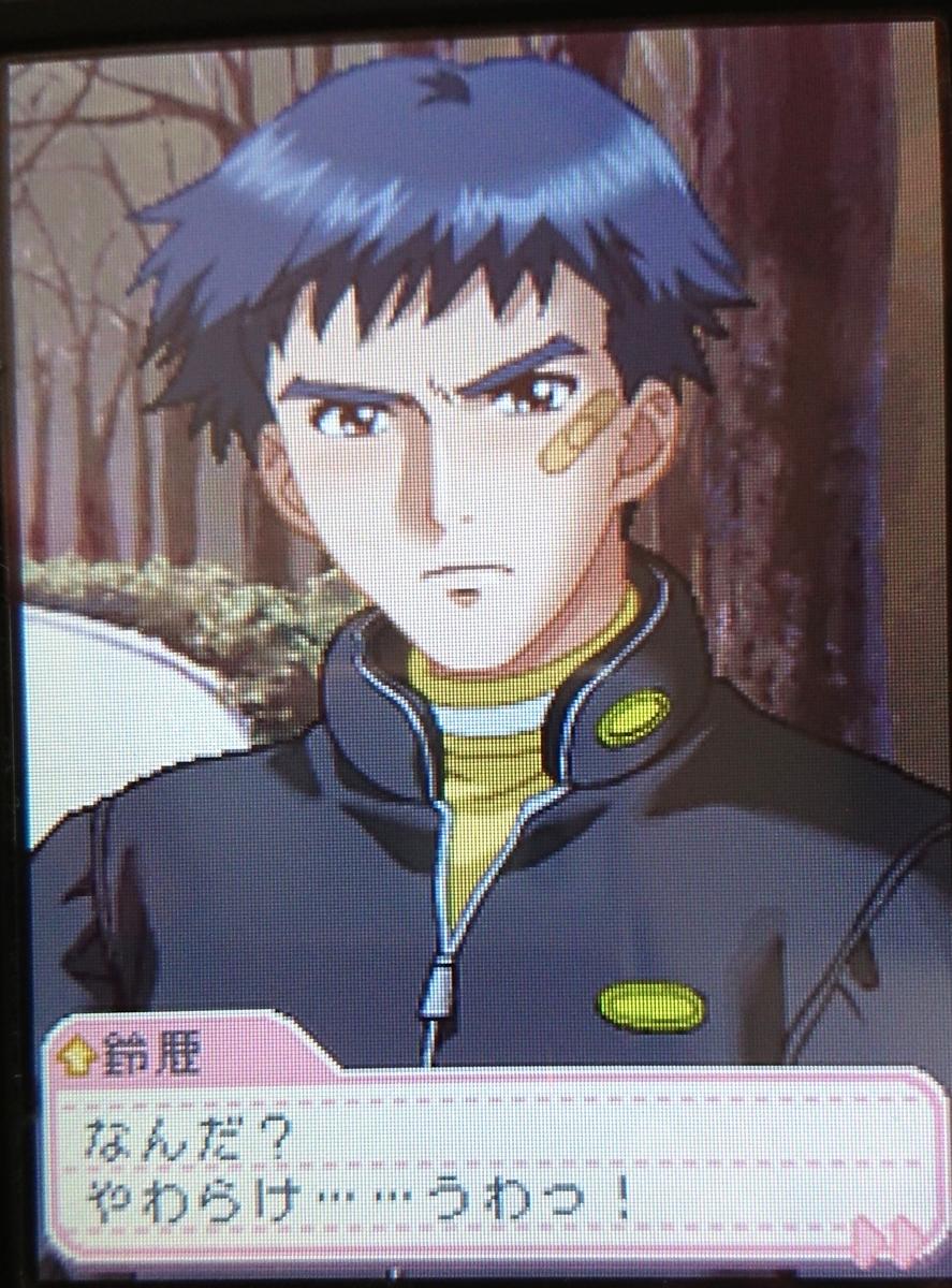 f:id:shiyashiyo3:20200815190631j:plain