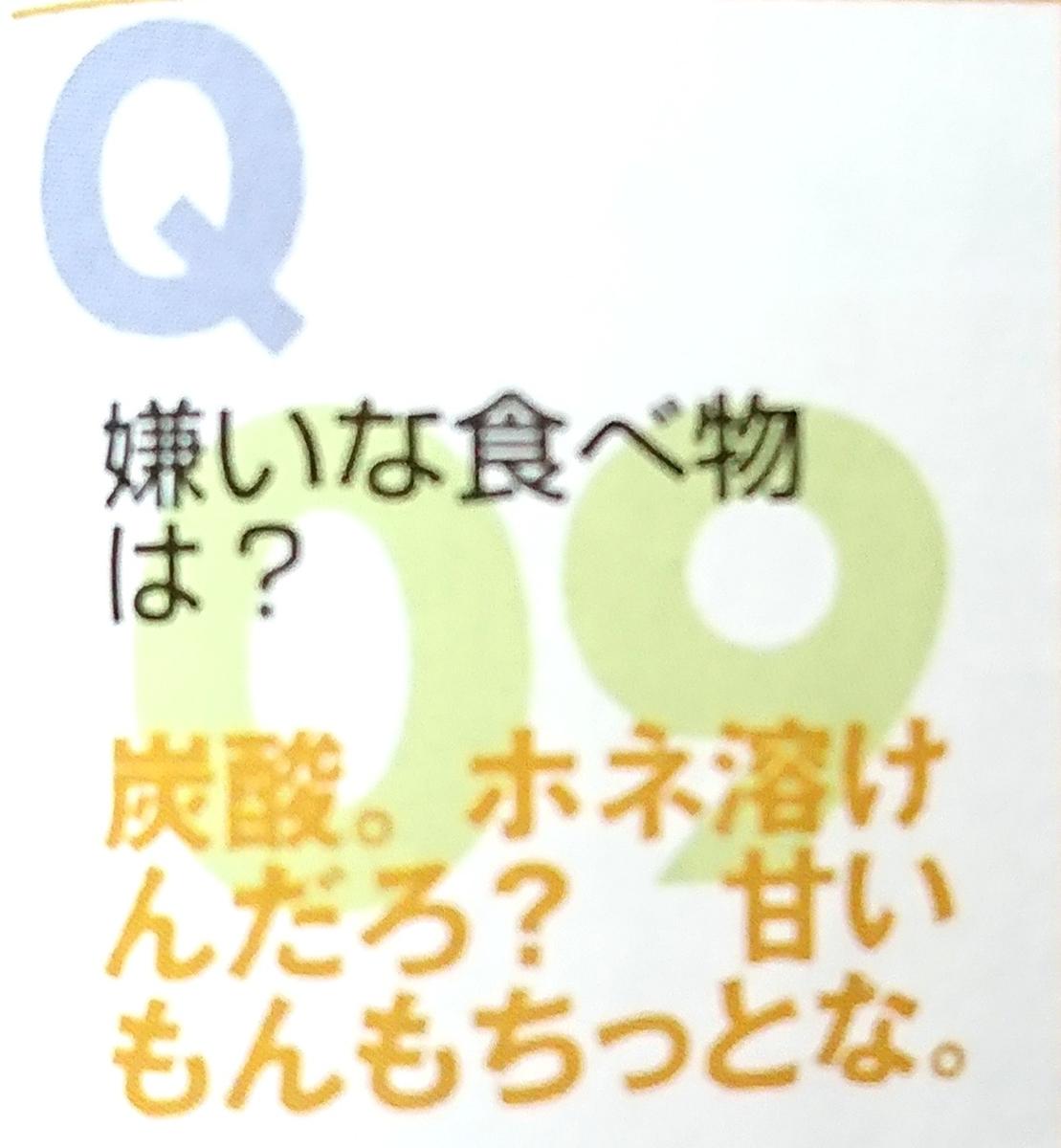 f:id:shiyashiyo3:20210121113014j:plain